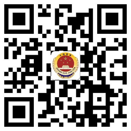 东营区院微博二维码.png