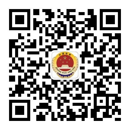 东营区院微信二维码.jpg